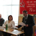 Доклад председателя мандатной комиссии КОНФЕРЕНЦИИ