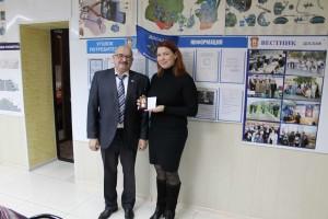 Награждение главного специалиста по молодежной политике Туапсинского р-на